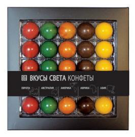 Набор шоколадных конфет ВКУСЫ СВЕТА