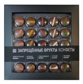 """Набор шоколадных конфет """"ЗАПРЕЩЕННЫЕ ФРУКТЫ"""""""